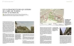 Atlas page spread